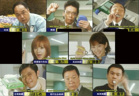 gokusen-the-staff