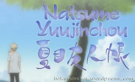 natsume_yuujinchou