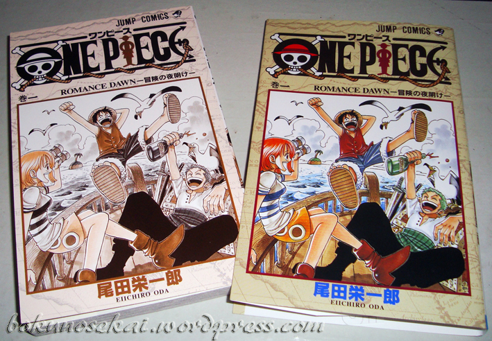 And To Make It Better Tanabatas Prize Has Just Arrived Today Arigatou Nat Consists Of One Piece Volume