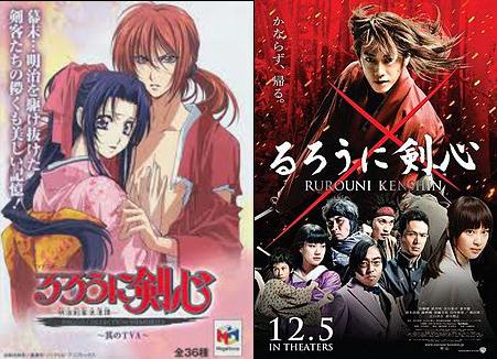 Rurouni_Kenshin
