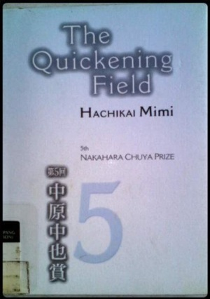The Quickening Field
