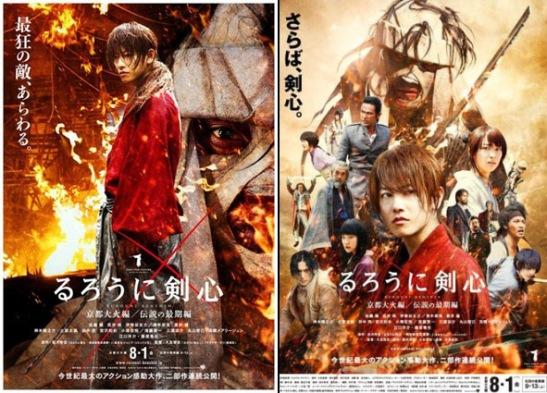 Rurouni Kenshin Kyoto Inferno