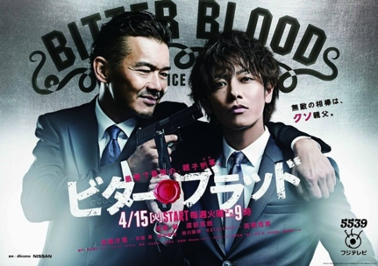 Bitter-Blood