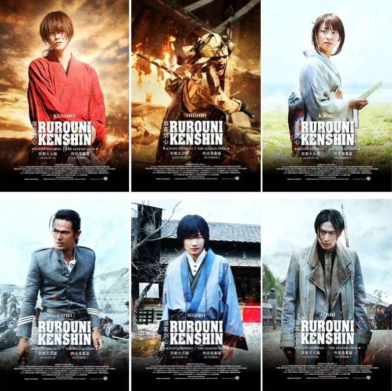 伝説の最期編 (Rurouni Kenshin: The Legend Ends