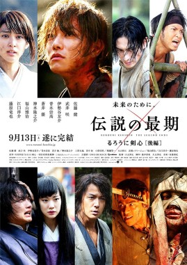 Rurouni_Kenshin_The_Legend_Ends-p1