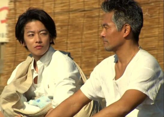 Akira and Yasu