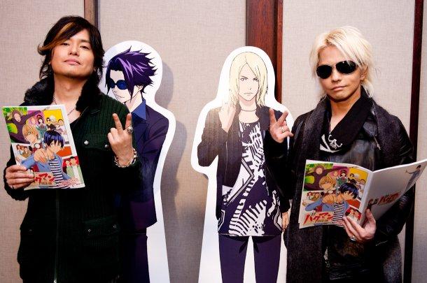 Hyde in Bakuman