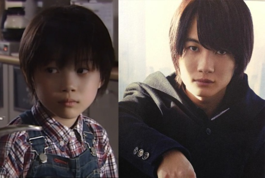 Kamiki - kid adult