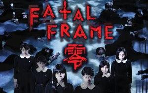 fatal-frame-movie-slider